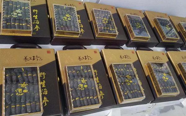 野生海参礼盒-纸盒包装